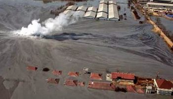 Banjir Lumpur Lapindo
